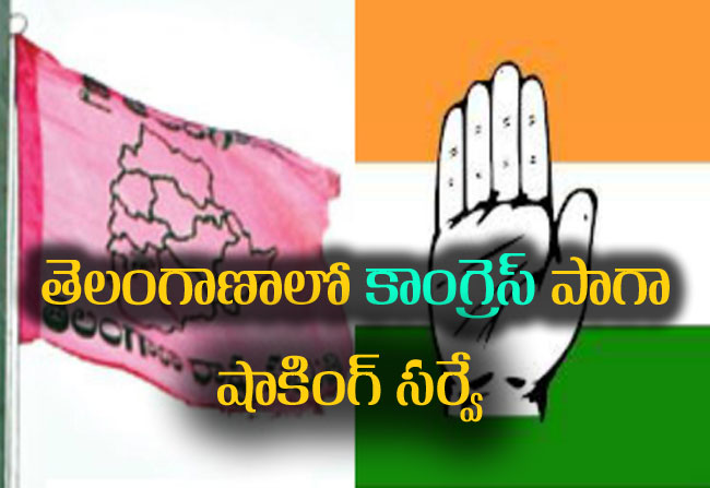 Telangana shocking survey congress better than TRS in 2019 elections