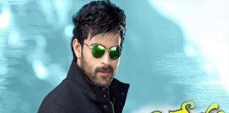 Tholi Prema Is New Title For Varun Tej Next Movie