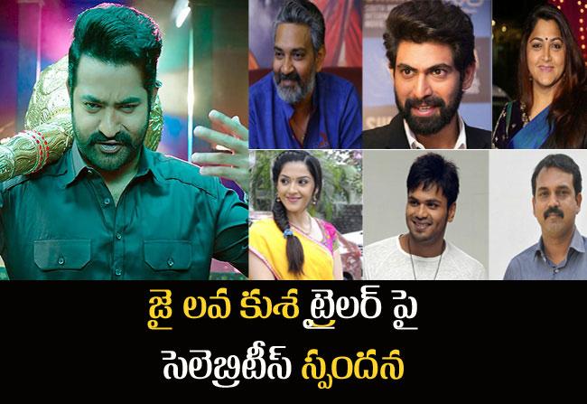 Tollywood Celebrities Huge Response For Jai Lava Kusa Movie Trailer