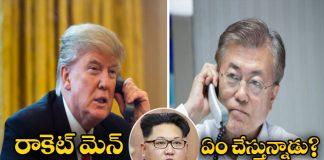 Trump says Rocket Man Kim Jong-un in tweet aimed at North Korea