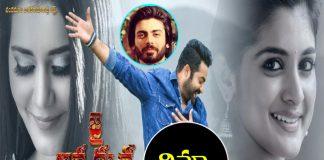 Umar sandhu gives Jai Lava Kusa movie Review