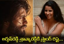 Vijay Devarakonda Strong Reply To Sravya Reddy Controversy Comments