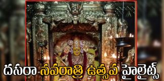 Vijayawada kanaka durga dasara Navaratri Highlights
