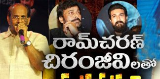 Vijayendra Prasad About Magadheera 2 With Chiranjeevi And Ram Charan