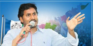 YSRCP Not Forgetting The Defeat In The Nandhyala Elections