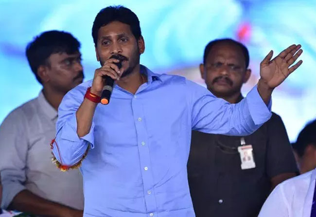 YSRCP-Party-Get-Reddy-Caste - Telugu Bullet