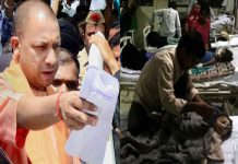 Yogi Adhithyanath Not Action In Death Of Children In Gorakhpur