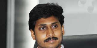 Ys Jagan shifting party main office to Vijayawada bandar road