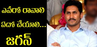 Ys jagan tension about on andhra pradesh before elections