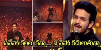 akhil HELLO movie live song performance at SIIMA awards