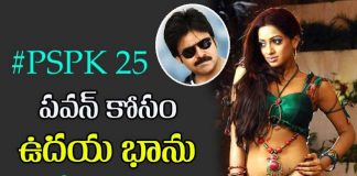 anchor-udaya-bhanu-going-will-do-item-song-pspk25-movie