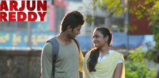 arjun-reddy-will-get-record-collections-in-next-two-weeks