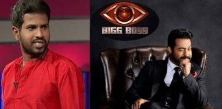 hyper-aadi-sensational-comments-on-bigg-boss-show