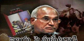 Telanga Government Targets In Kancha Ilaiah Book