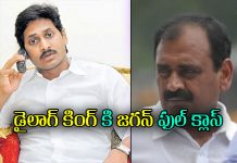 jagan fires on Bhumana karunakar reddy