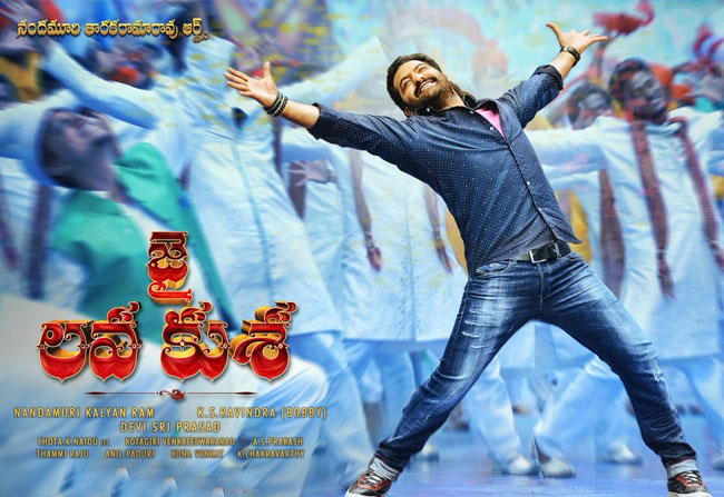 jr-ntr-jai-lava-kusa-movie-in-a-safe-zone