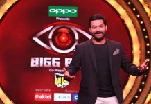 jr-ntr-telugu-bigg-boss-came-to-climax