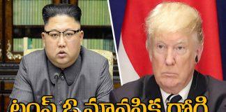 kim jong-un comments on Trump