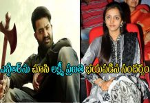 Junior Ntr Wife lakshmi pranathi fied with jai character