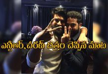 megha-hero-ram-charan-appreciates-jr-ntr