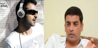 mister-perfect-movie-story-copy-rights-case-on-filed-against-dil-raju