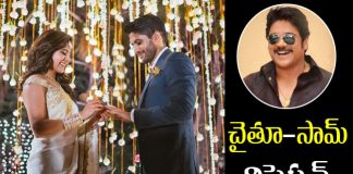 naga chaitanya samantha marriage reception details