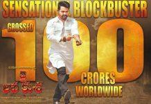 ntr Jai lava kusa movie Collections crossed RS 100 crores,