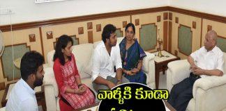 paritala sunitha invites to governor Narasimhan for Paritala Sriram Marriage