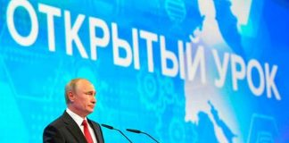 russian-president-putin-says-leader-in-artificial-intelligence-will-rule-world