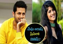 young-hero-nithinnext-film-heroine-conformed-as-megha-akash