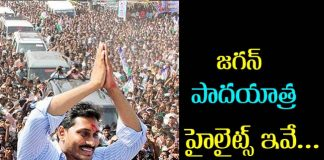 ysrcp-chief-ys-jagan-mohan-master-plans-for-2019-elections