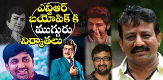 Balakrishna NTR Biopic make by 3 producers