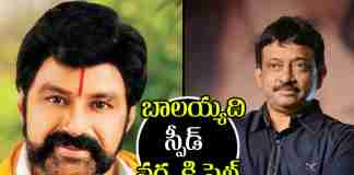 Balakrishna NTR Biopic movie release on NTR Birthday