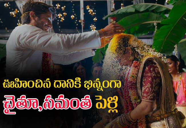 Chaitanya and Samantha will get married According to the Hindu tradition.