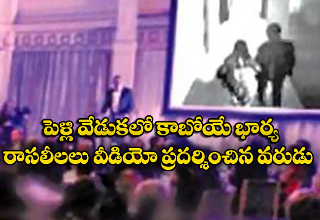 Groom exposes his cheating bride video at their wedding guests
