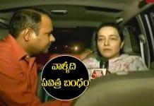 Honey Preet singh says Relationship about Gurmeet Ram Rahim
