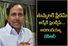 Kcr new strategies for kamma and Reddy caste in Telangana