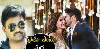 Maruti ready to story for naga chaitanya samantha movie