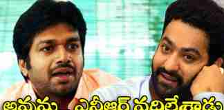 NTR rejects to Anil Ravipudi Raja The Great Story