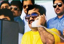 Pakistan ISI Won't Allow Dawood Ibrahim To Return To India