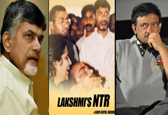 RGV reacts on Chandrababu comments over Lakshmi's NTR movie