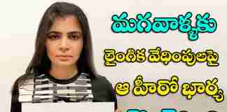 Rahul Ravindran wife Singer chinmayi comments on Rape and sexual assaults
