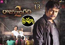 Raju Gari Gadhi 2 Movie preview