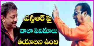 Ram Gopal varma Comments on Lakshmi's NTR