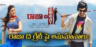 Ravi Teja Raja The Great Movie Release On Diwali
