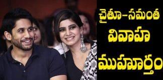 Samantha and nagachaitanya wedding time 11.52 pm
