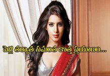 Samantha ruth prabhu to enter bollywood after marriage