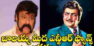 Sr NTR fans angry on Balakrishna