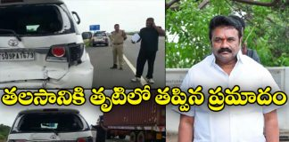 Talasani Srinivas Yadav Car meets to Accident