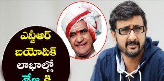 Teja wants to take profit shares to Balakrishna NTR Biopic movie